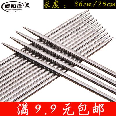 毛衣针 不锈钢长针直针毛线针套装棒针 编织工具短针长短直针钢针