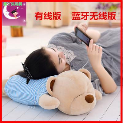 带蓝牙趴趴熊音乐枕抱枕公仔可拆洗睡觉枕头女生生日礼物毛绒玩具多少钱