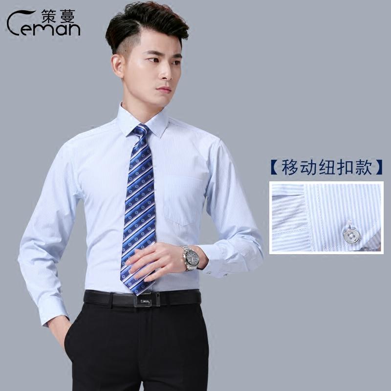 工装制服男衬衣