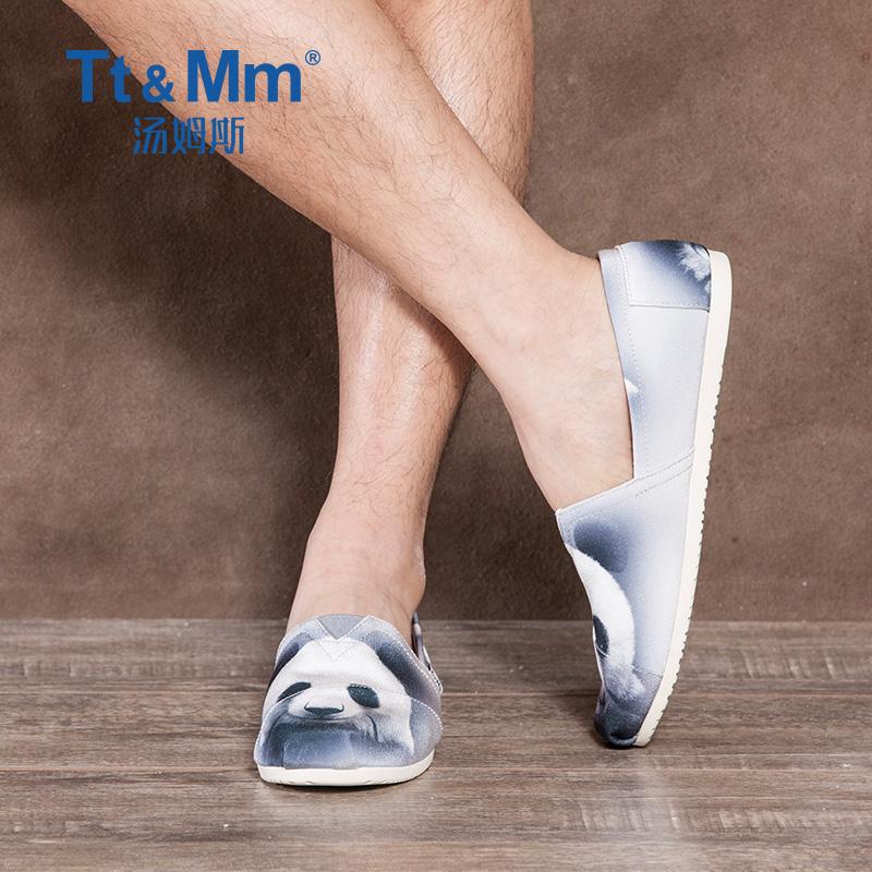 欧洲男士布鞋