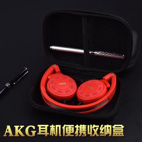 博音akg K420 k450 k451 y30u耳机收纳盒折叠头戴式大耳机包配件
