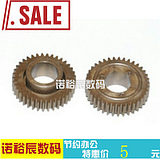 Applicable to Samsung 4824 2850 4828 upper roller gear fixing gear 2250 4725 fixing gear
