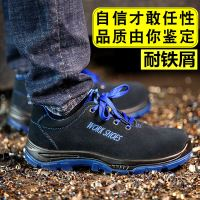 Labor insurance shoes men's summer breathable deodorant work steel toe caps anti-smashing puncture light electrician safety welder old insurance