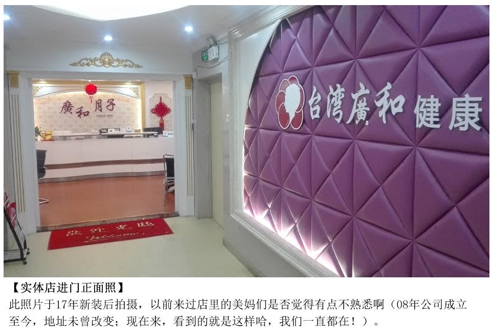 台湾广和月子油 黑芝麻油 孕产妇专用胡麻油 搭配米酒水做月子餐