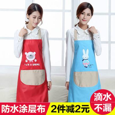 韩版时尚成人加长款过膝厨房做饭防水围裙家用可爱全身防油罩衣女