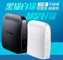 FAST迅捷FD880DADSL猫ADSL2+Modem调制解调器电信宽带猫包邮