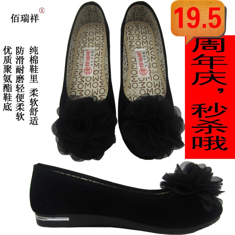 平跟低帮女鞋子