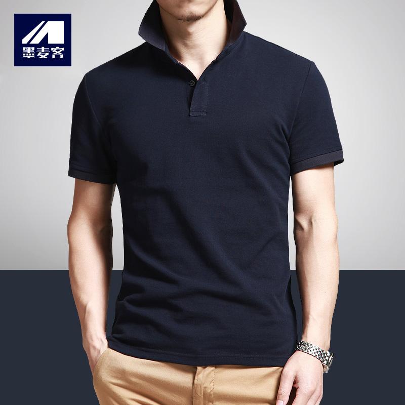 男短袖纯色翻领棉t恤