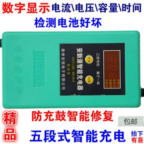 精品安新源电动车充电器60V20AH3A摩托电瓶车电池智能修复断电