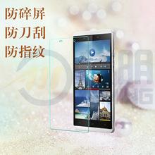 金立GIONEE X817钢化玻璃膜金立x817手机钢化膜高清贴膜屏幕贴膜