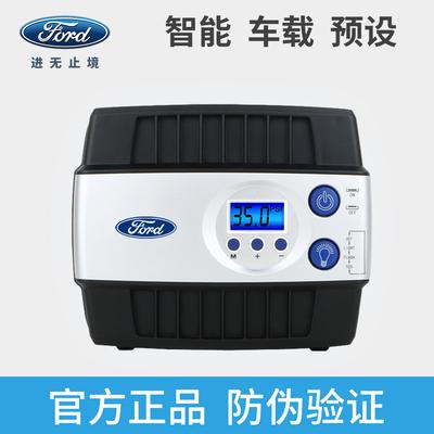智能充气泵