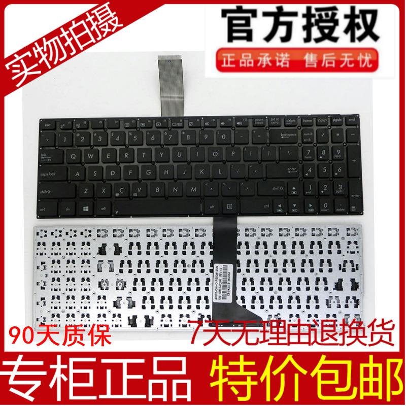 华硕笔记y582c