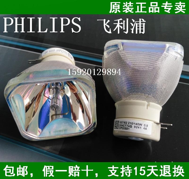 原装日立HCP-A92A81/245X/838X/300X/4030X/627X/K31投影机仪灯泡