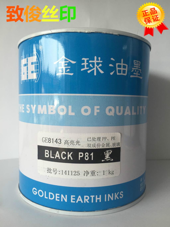 Керамические краски Артикул 38597663375