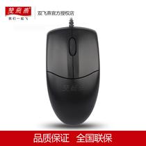办公游戏网吧防水键鼠套件usb有线键盘鼠标套装