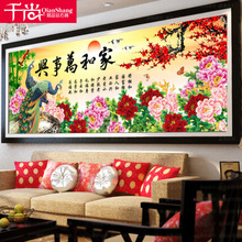 2019 New Home and Master Hing Living Room with Cross Embroidery Peacock Drill and Five-day Diamond Painting Blossom