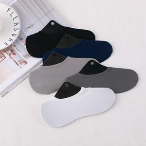 情怡韩版男女春夏季防滑硅胶魔术隐形袜低帮浅口短丝袜买一送一