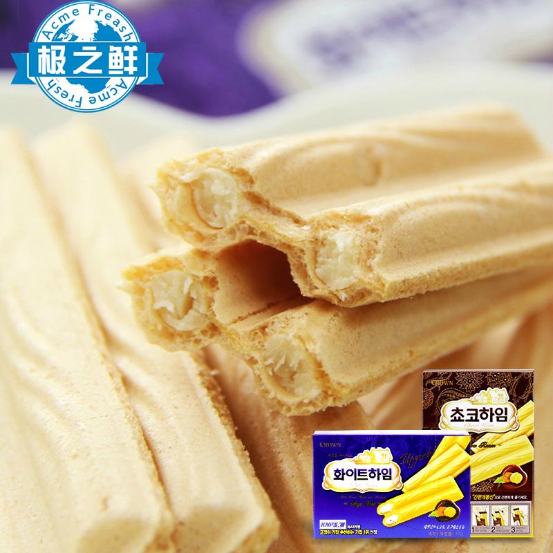 韩国进口零食品