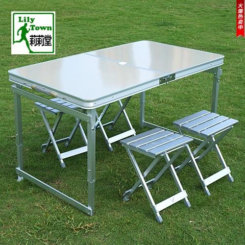 广告宣传桌铝合金野餐桌便携展业桌夜市摆摊桌包邮户外折叠桌椅