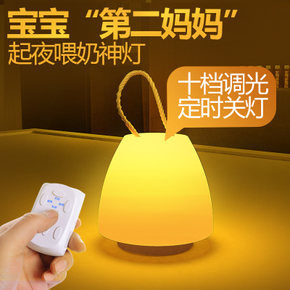 新生儿月子创意插电充电遥控台灯卧室床头婴儿宝宝喂奶护眼小夜灯