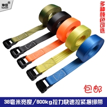 Car cargo bundling belt tensionner truck bundler tensionner tight rope pressure buckle fastening belt tight belt
