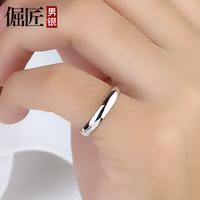 【单身尾戒】925银男士戒指 小拇指 女小指 独身细戒子 关节骨节