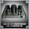 2016清仓优价厂家直销大量特价6n9pel34发烧胆机套件电子管功放