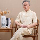 唐装男短袖中老年人夏薄款大码休闲盘扣刺绣中式国风爸爸情侣套装