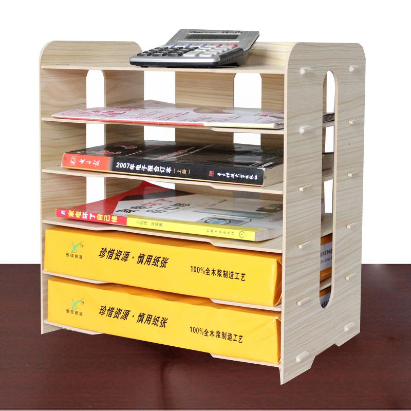 桌面收纳架创意文件架杂志架