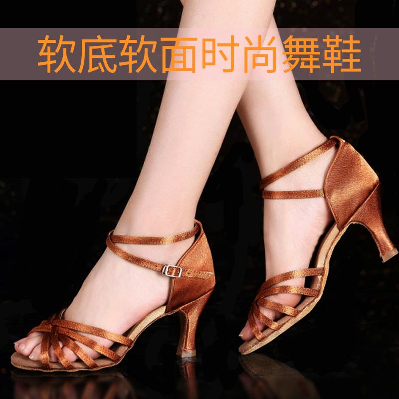 拉丁鞋女成人中高跟跳舞鞋春夏黑色缎面拉丁舞鞋牛皮软底舞蹈鞋5元优惠券