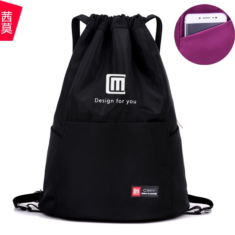 男女通用运动健身包 简易户外旅行背包 大容量轻便抽绳双肩包收纳