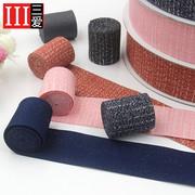 韩版丝带棉织带衣服窗帘桌布包边布条手工diy服装辅料布料装饰