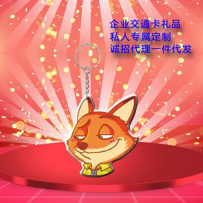 狐狸迷你公交卡地铁卡企业交通卡礼品定制异形卡武汉沈阳南昌等