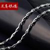 纯银元宝项链