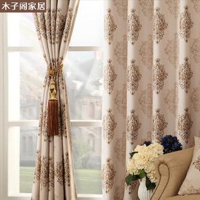 欧式棉麻窗帘全遮光加厚亚麻布定制客厅飘窗提花布料成品落地窗帘