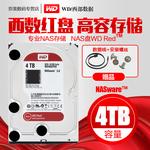 WD/西部数据 WD40EFRX 红盘4t 西数红盘 NAS硬盘 台式机硬盘 正品