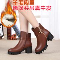 冬季新款女靴羊毛女棉鞋短靴女棉靴真皮棉鞋保暖棉皮鞋大码妈妈鞋