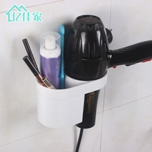 Hair dryer rack, wall rack, wall wall rack, bathroom non-punching storage rack, toilet air drum rack