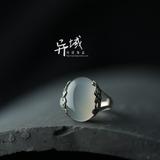 【水润。】泰银925纯银饰品 手工镶嵌 白玉髓雕花复古款戒指指环
