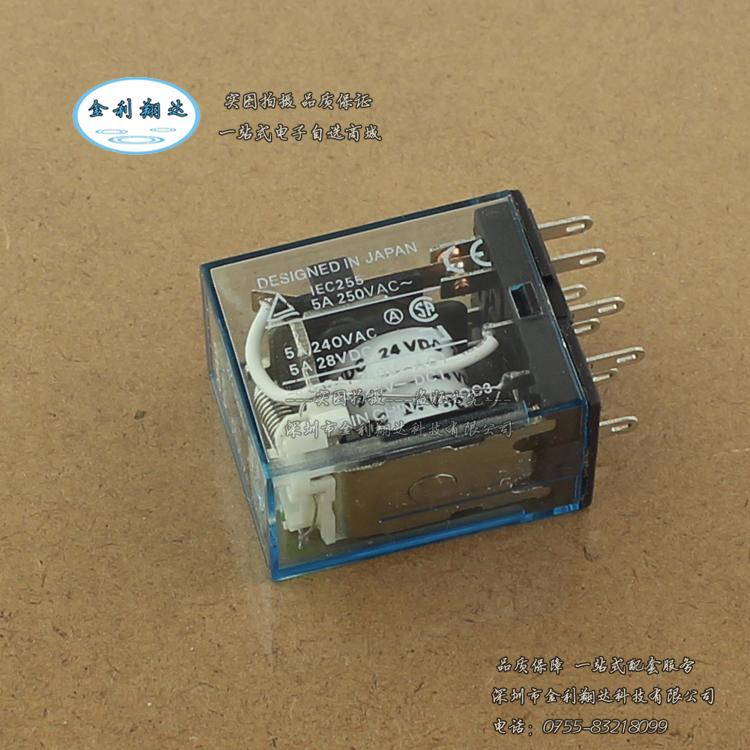 iec255继电器8脚