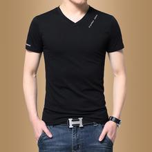男士短袖T恤V领纯色夏季男装半袖上衣服韩版潮流修身体恤打底衫潮