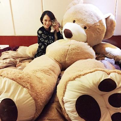 美国大熊毛绒玩具熊2.6米巨型泰迪熊猫2米大号抱抱熊送女友女生