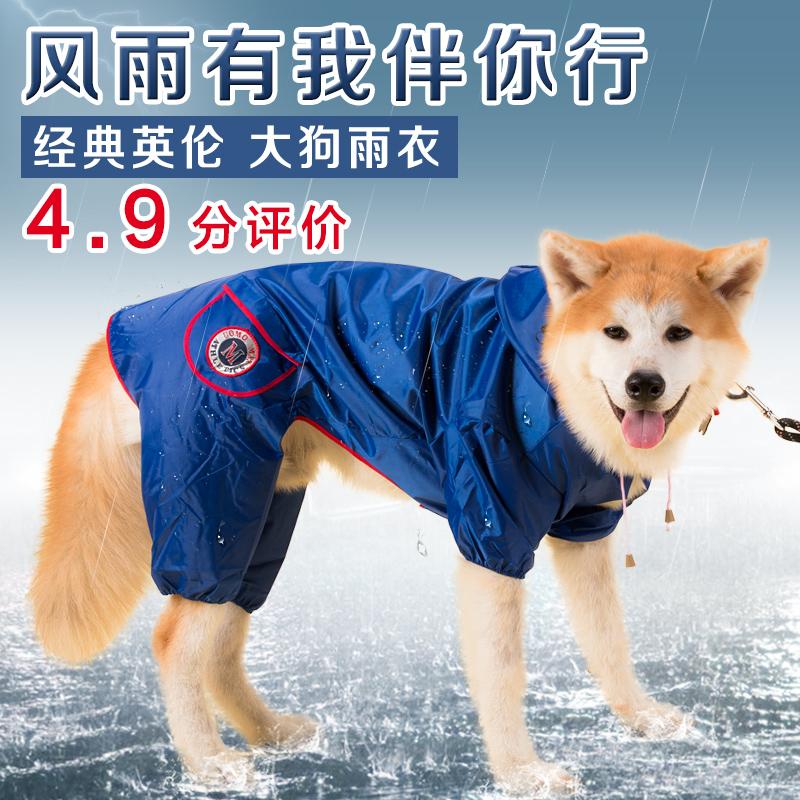 狗狗衣服连体