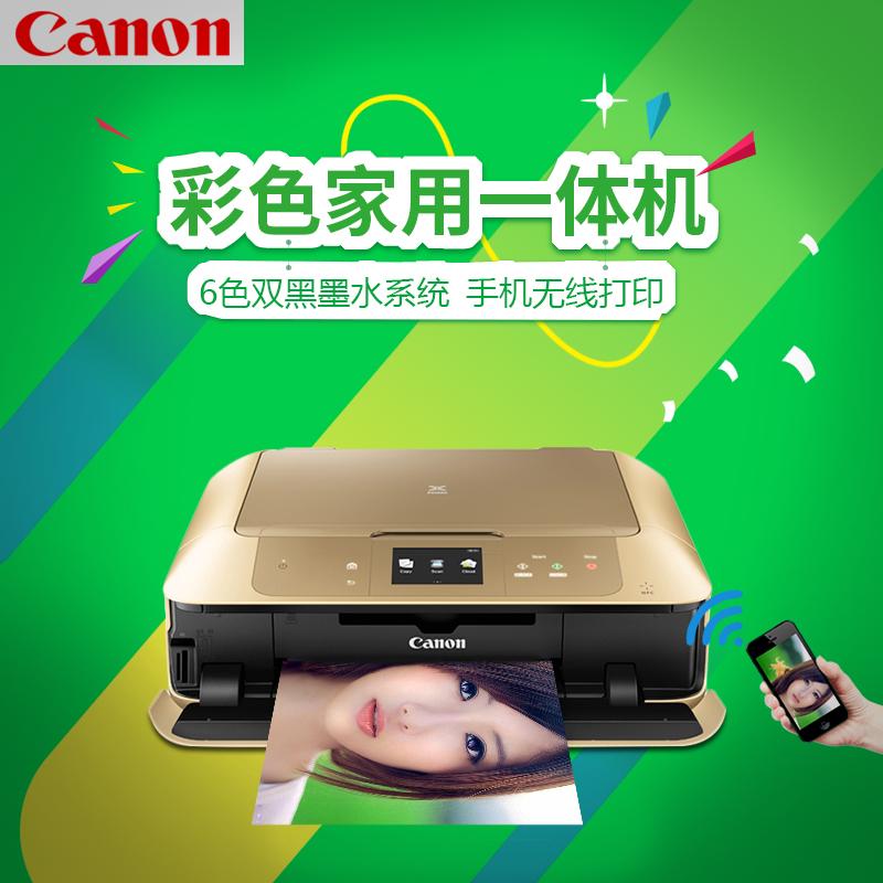 手机相片打印复印扫描一体机