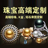 The jewelry custom special shoot all kinds of jewelry 18K gold jewelry to map custom remake