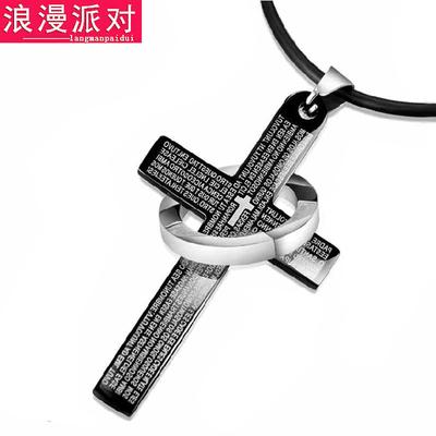 浪漫派对钛钢简约韩版时尚耶稣十字架项链男士女士首饰品吊坠挂饰