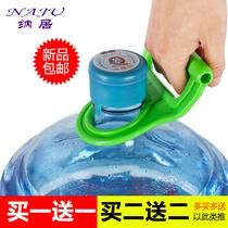 纳居大桶水桶装水矿泉水提水器提桶器纯净水桶提手家用省力拎手器