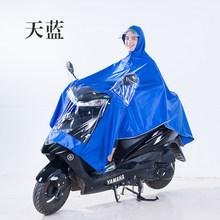 双人雨衣电动车特大号母子防水男装女装加厚牛津布摩托车超大雨披