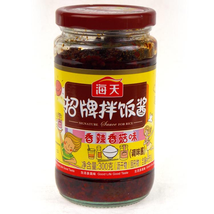 【3瓶包邮】海天招牌拌饭酱300g香辣香菇味调味酱拌饭酱拌面酱