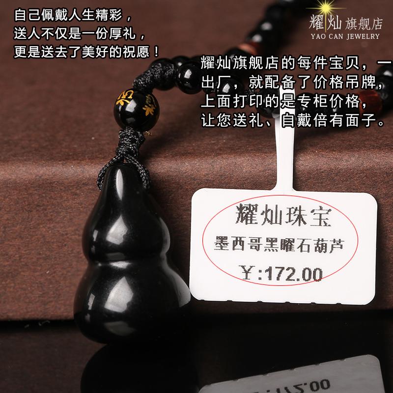 福禄葫芦项链